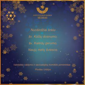 Valstybės valdymo ir savivaldybių komiteto pirmininko P. Urbšio sveikinimas