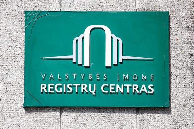 Registrų centro informacija dėl viešųjų įstaigų, asociacijų bei labdaros ir paramos fondų už 2016 m. metinės finansinės atskaitomybės teikimo