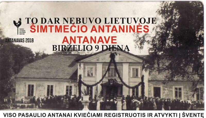 Šimtmečio Antaninės Antanave