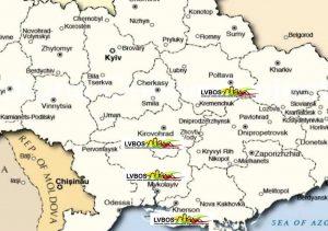 Pradedamas įgyvendinti LVBOS – Ukrainos vystomojo bendradarbiavimo projektas