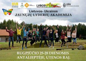 Lietuvos ir Ukrainos Jaunųjų lyderių akademija Antalieptėje
