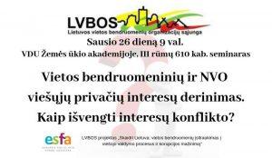 Kviečiame dalyvauti seminaruose apie viešųjų ir privačiųjų interesų derinimą bendruomenėse Kaune