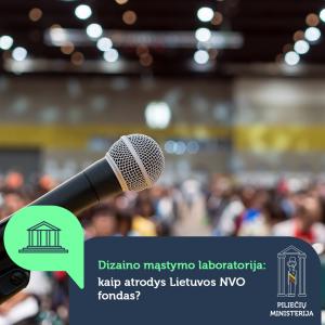 """SADM apskritojo stalo diskusija """"Kaip atrodys Lietuvos NVO fondas?"""""""