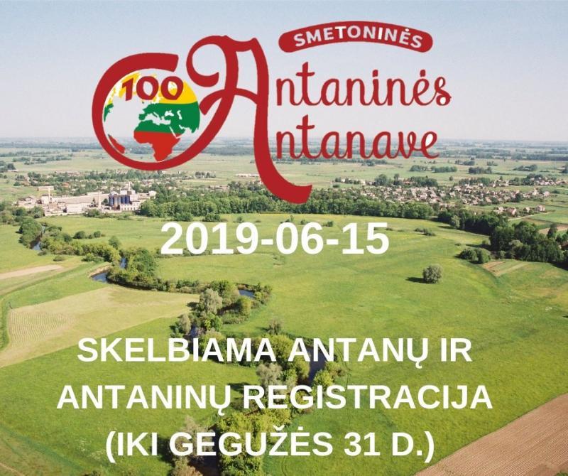 Antaninės Antanave