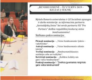 """""""BENDRUOMENĖ – ŠVYTURYS 2019 – KELIAS Į SĖKMĘ"""""""