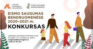 """Read more about the article Paskelbtas """"Eismo saugumas bendruomenėse 2021"""""""