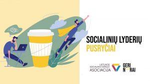 Read more about the article Socialinio verslo pusryčiai