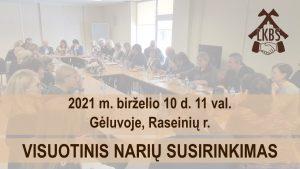 Read more about the article Kviečiamas LKBS visuotinis susirinkimas