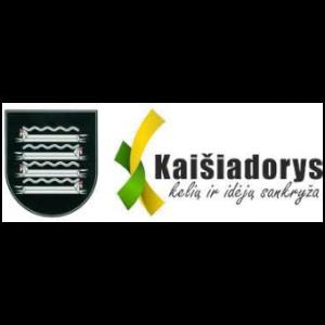 Read more about the article Kviečiame Kaišiadorių r. savivaldybės bendruomenines organizacijas teikti paraiškas projektams