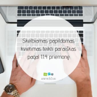 Read more about the article Trakų r.savivaldybėje skelbiamas papildomas kvietimas teikti paraiškas pagal 1.1.4 priemonę