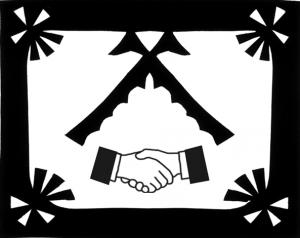 LKBS_logo